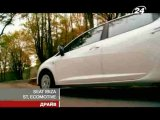 Крайнощі SEAT: надекономна Ibiza та хот-хетч Leon Cupra (www.24tv.com.ua)